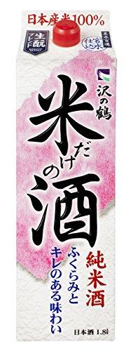 【2021年完全版】初心者におすすめの日本酒【16選】選び方から飲み方まで解説のサムネイル画像