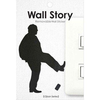 Wall story ウォールステッカー ワンサイズ 八つ当たり(自販機)