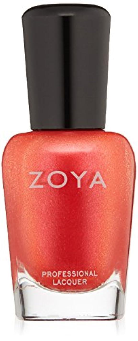 ZOYA ネイルカラー ZP900 JOURNEY ジャーニー 15ml パール 2017 Summer Collection「WANDERLUST」 爪にやさしいネイルラッカーマニキュア