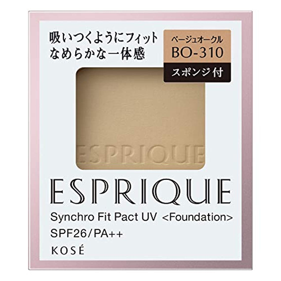 ラフトカスケード痴漢エスプリーク シンクロフィット パクト UV BO-310 ベージュオークル 9.3g