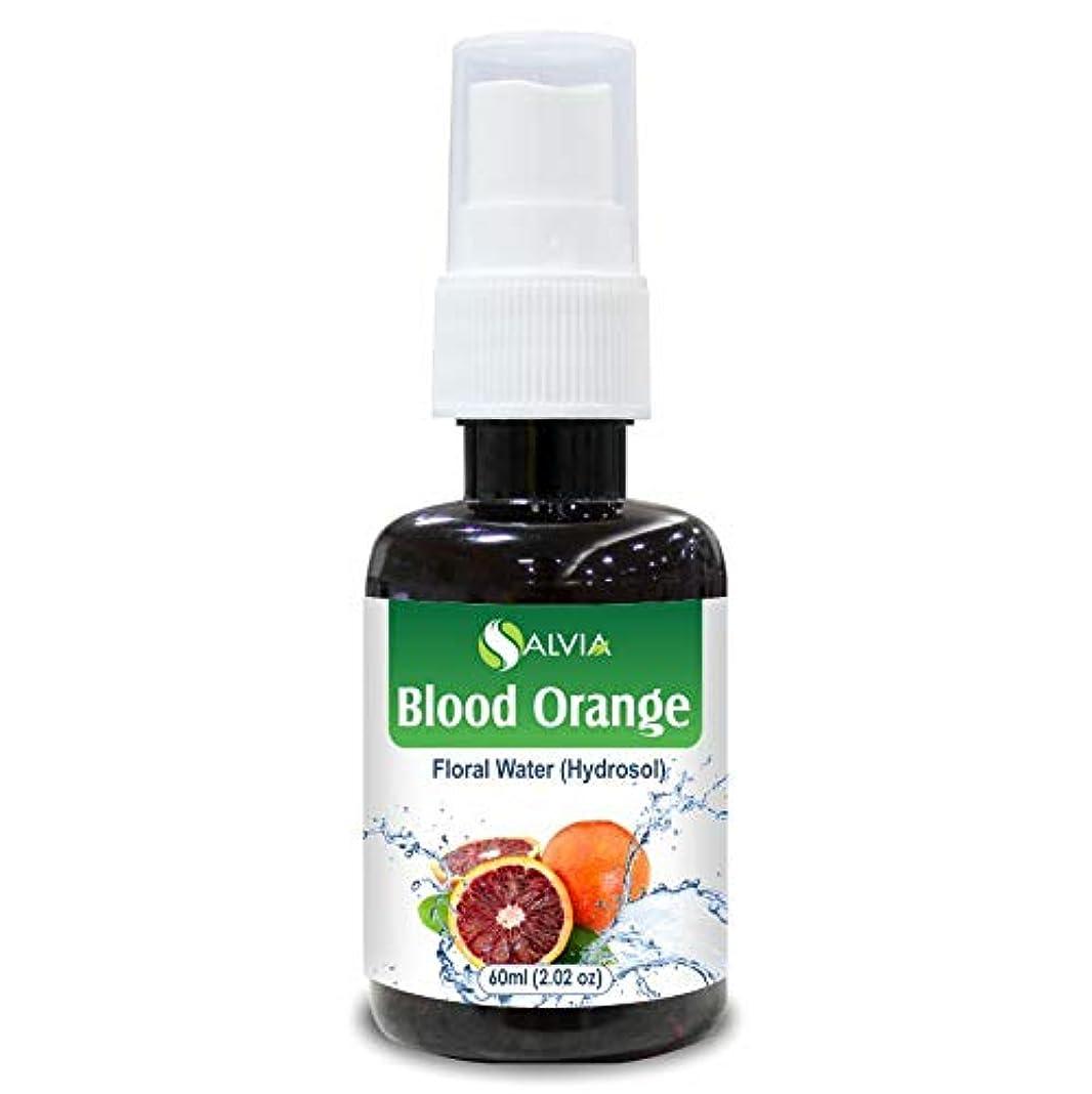 治世シンプトンバスBlood Orange Floral Water 60ml (Hydrosol) 100% Pure And Natural