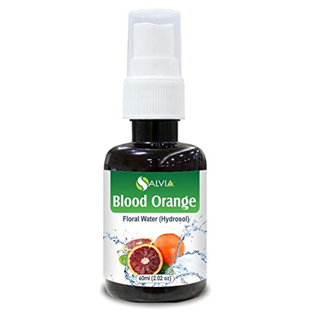 ランタンスキャンダル例Blood Orange Floral Water 60ml (Hydrosol) 100% Pure And Natural