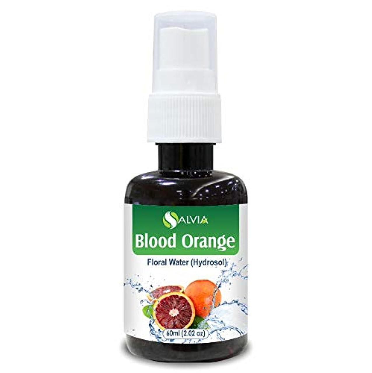 意図的それハイキングに行くBlood Orange Floral Water 60ml (Hydrosol) 100% Pure And Natural