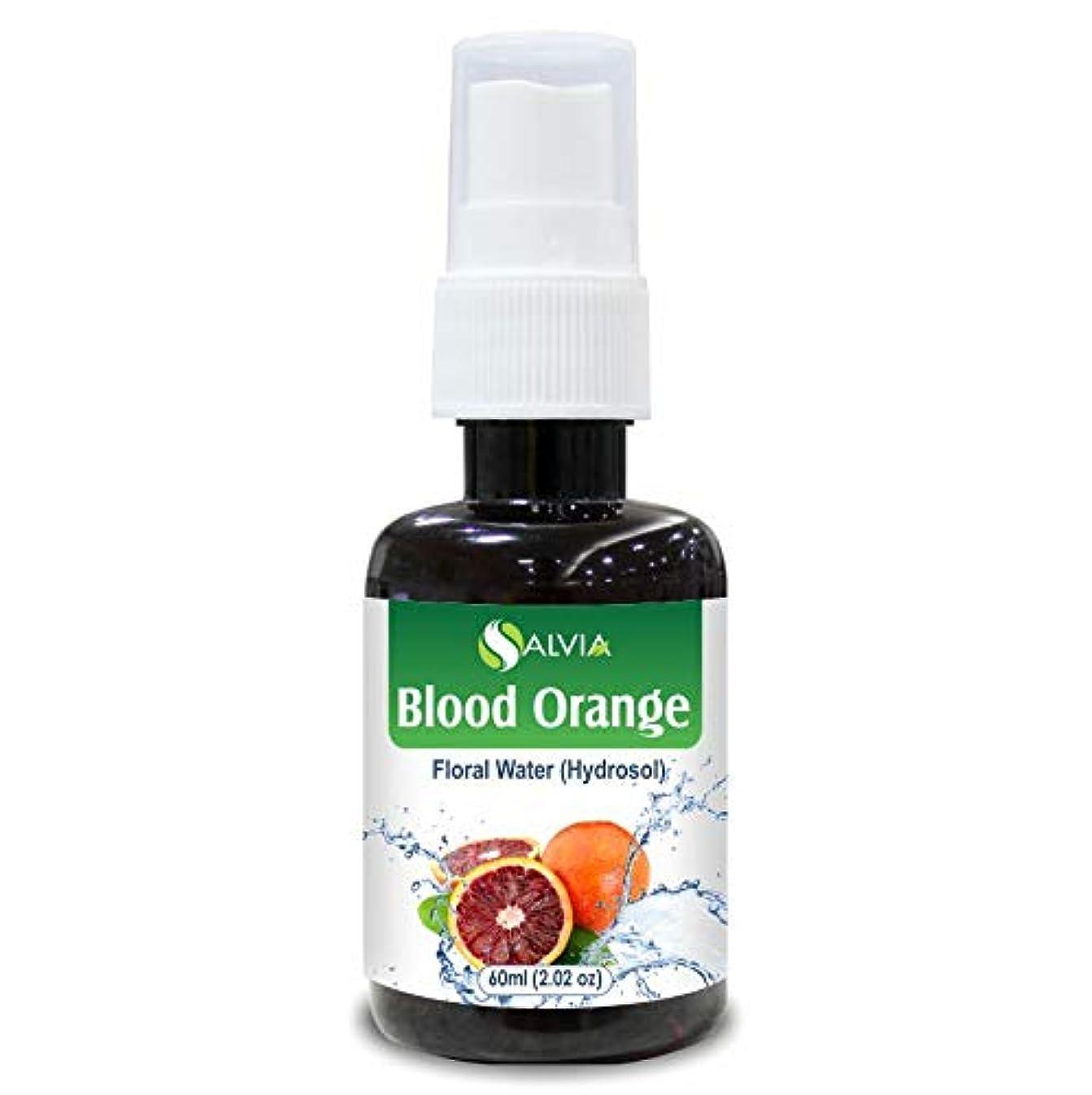 リア王皮バリアBlood Orange Floral Water 60ml (Hydrosol) 100% Pure And Natural