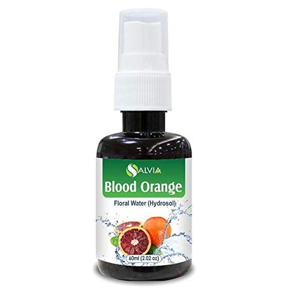 複雑ランチョン委任するBlood Orange Floral Water 60ml (Hydrosol) 100% Pure And Natural