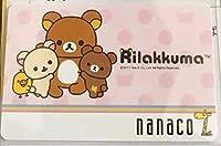 リラックマ nanacoカード ナナコカード 品