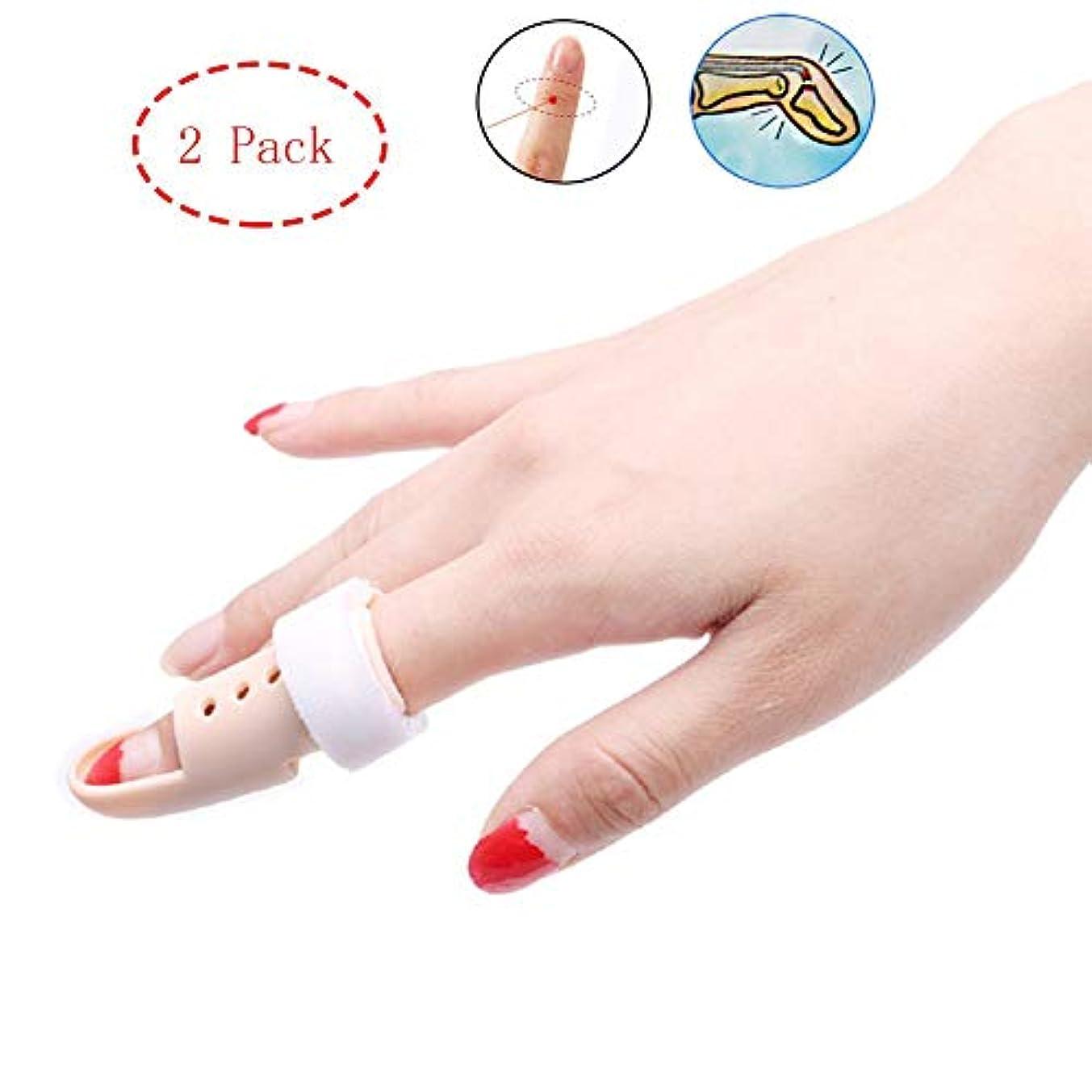 時間セクタ誇大妄想指副木ブレース、指プロテクターサポート、指関節痛用指固定具、2本,1#