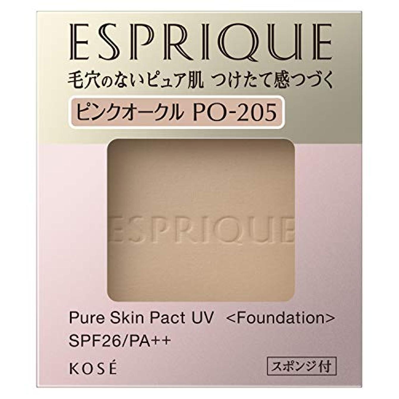 百万シーン壊滅的なエスプリーク ピュアスキン パクト UV PO-205 ピンクオークル 9.3g