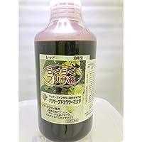 プリザーブドフラワー液 らくらくプリザ液(1液タイプ)500cc 色:レッド