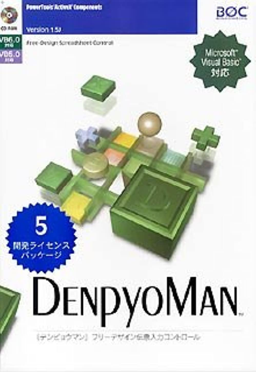 乏しいマウントコミットPowerToolsシリーズ DenpyoMan Ver.1.5J 5開発ライセンス