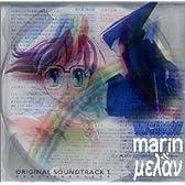 BRIGADOON まりんとメラン オリジナルサウンドトラック1