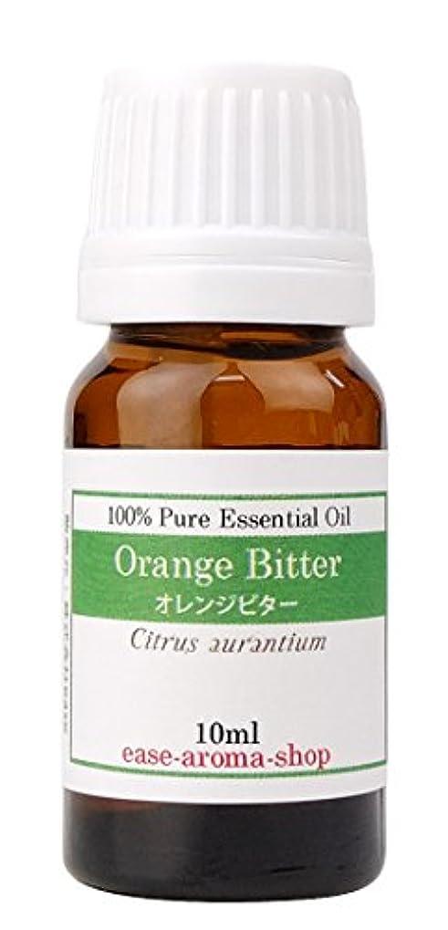 人種放棄する剥離ease アロマオイル エッセンシャルオイル オレンジビター 10ml AEAJ認定精油