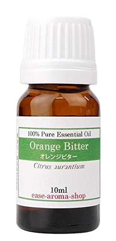 枯渇リー行方不明ease アロマオイル エッセンシャルオイル オレンジビター 10ml AEAJ認定精油