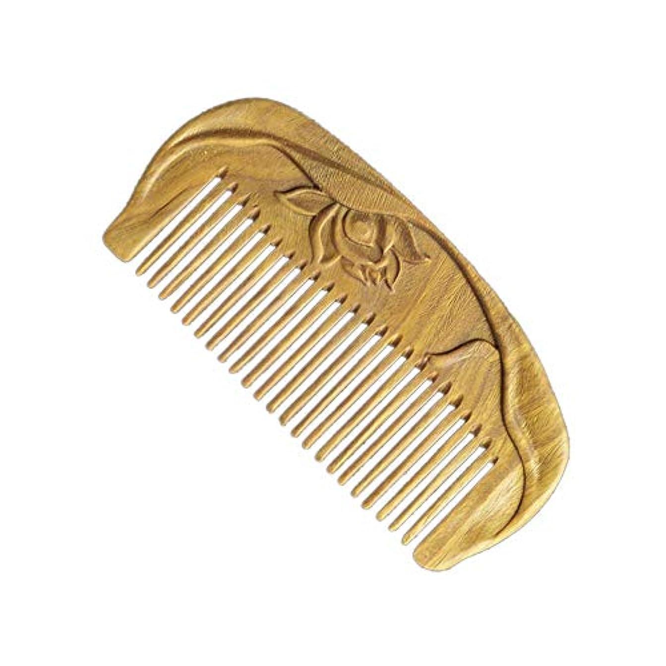 政治的あいさつディーラーVDGHA 木毛 ブラシくしセットパドルくし櫛くし男性女性ウェットドライカーリーストレートヘアブラシブラシ手作り木製抗静的マッサージエアバッグ サンダルウッドの自然な髪の櫛