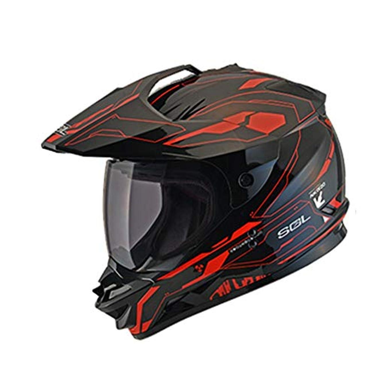 並外れて急流ハードウェアHYH オートバイヘルメットオフロードヘルメット多機能ヘルメットレーシング機関車フルフェイスヘルメット電動オートバイヘルメット四季 - 黒 - 赤のストライプ いい人生 (Size : XL)