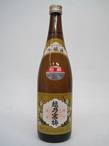 越乃寒梅 [吟醸酒]