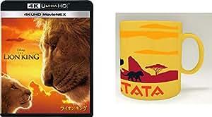 【Amazon.co.jp限定】ライオン・キング 4K UHD MovieNEX(オリジナルマグカップ付き) [4K ULTRA HD+ブルーレイ+デジタルコピー+MovieNEXワールド] [Blu-ray]