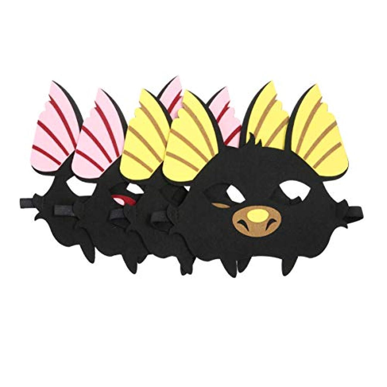 ベギン道虎BESTOYARD 4ピースハロウィンtiermaskeバットインテリアキッズドレスアップパーティーmaske