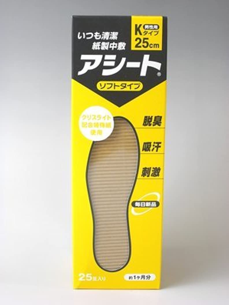 毎回ブルームニックネームアシートKタイプ25足入(ソフトタイプ)24cm