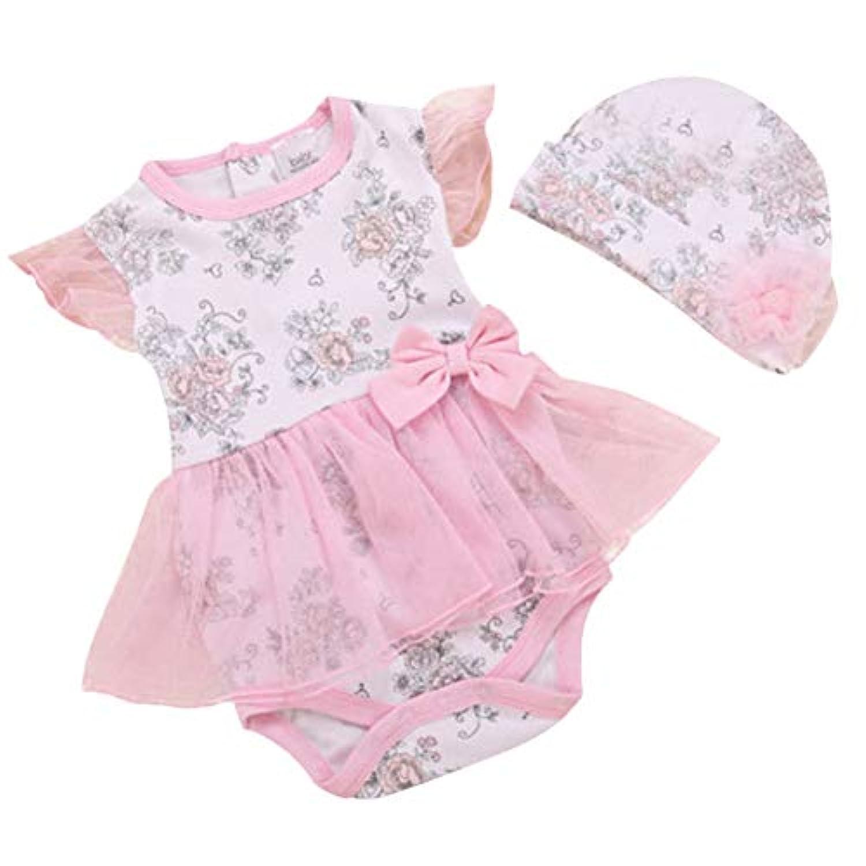 Urmagicロンパース コットン 二点セット ベビー ガールズ クライミングスーツ ハットツーピース 花柄 子供服 新生児 0-2歳