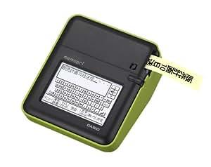カシオ メモプリ 手書き入力対応 MEP-T10-GN グリーン