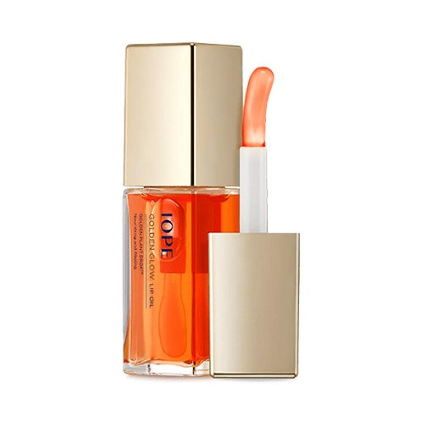 報酬紀元前同行する[New] IOPE Golden Glow Lip Oil 7.5ml/アイオペ ゴールデン グロウ リップ オイル 7.5ml (#02 Orange) [並行輸入品]