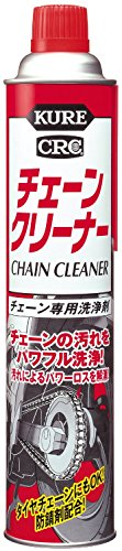 KURE(呉工業) 【ケース販売】 チェーンクリーナー (760ml)×20 チェーン専用洗浄・防錆剤 4989115994465