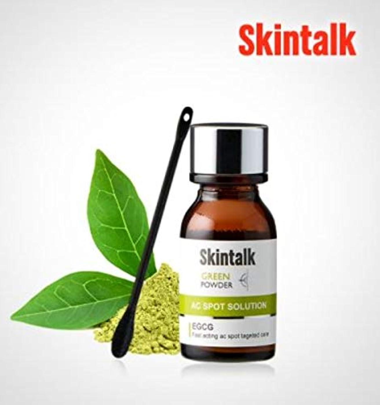 移動気を散らす読書をする[スキントーク(SKINTALK)]グリーンパウダー AHA BHA 角質?皮脂除去、皮膚鎮静 16 ml/ 0.54 fl.oz、スキンビューティーコスメティク、K-Beauty