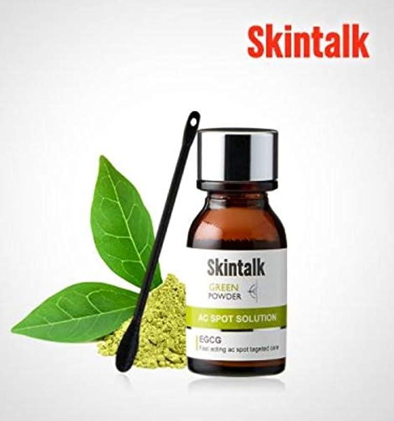 敬礼戸棚有効化[スキントーク(SKINTALK)]グリーンパウダー AHA BHA 角質?皮脂除去、皮膚鎮静 16 ml/ 0.54 fl.oz、スキンビューティーコスメティク、K-Beauty