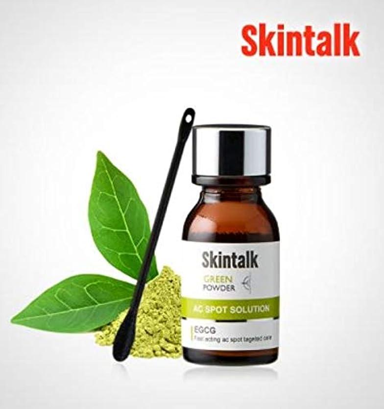考古学迷信シールド[スキントーク(SKINTALK)]グリーンパウダー AHA BHA 角質?皮脂除去、皮膚鎮静 16 ml/ 0.54 fl.oz、スキンビューティーコスメティク、K-Beauty