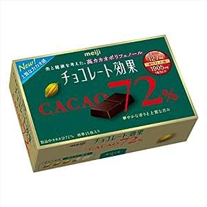 明治 チョコレート効果カカオ72% BOX 75g×5箱