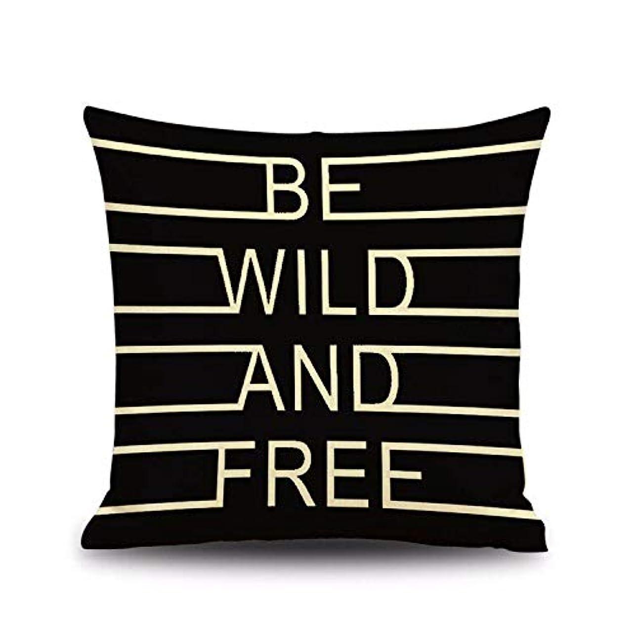 ワードローブ矛盾するしょっぱいLIFE 送料無料リネンクッション、枕 (含まないフィリング) 40 × 40 センチメートル、 45 × 45 センチメートル、 50 × 50 センチメートル、 60 × 60 センチメートル クッション 椅子