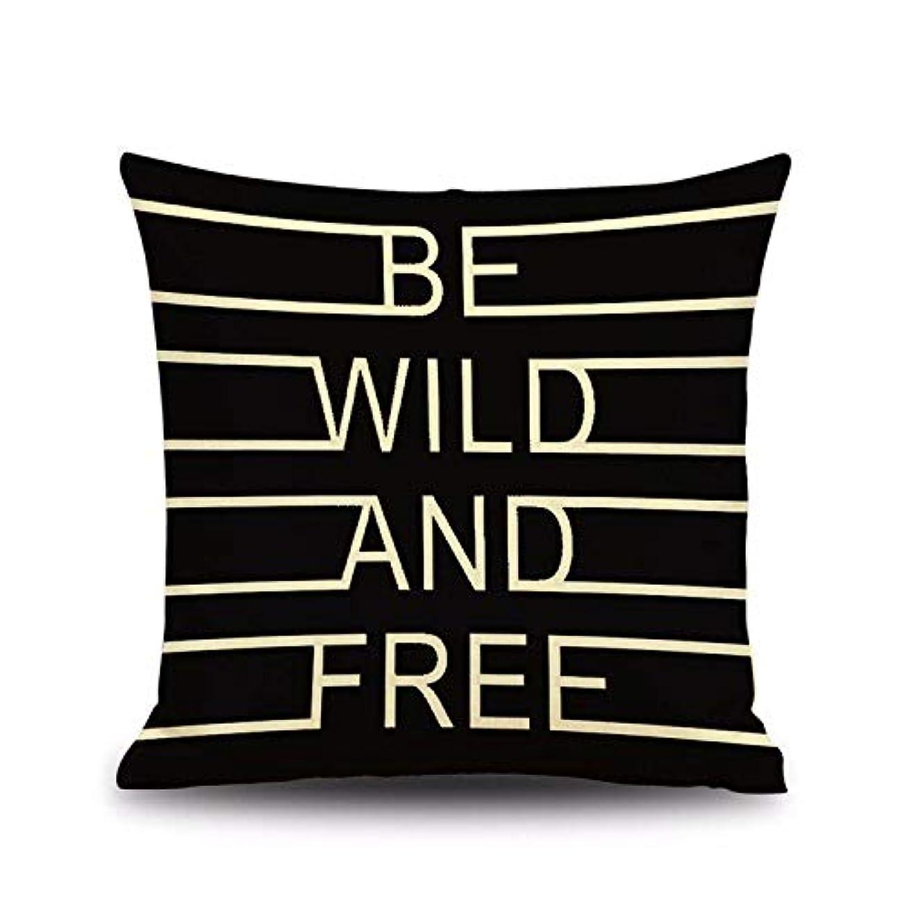 シンポジウム名誉ある野望LIFE 送料無料リネンクッション、枕 (含まないフィリング) 40 × 40 センチメートル、 45 × 45 センチメートル、 50 × 50 センチメートル、 60 × 60 センチメートル クッション 椅子