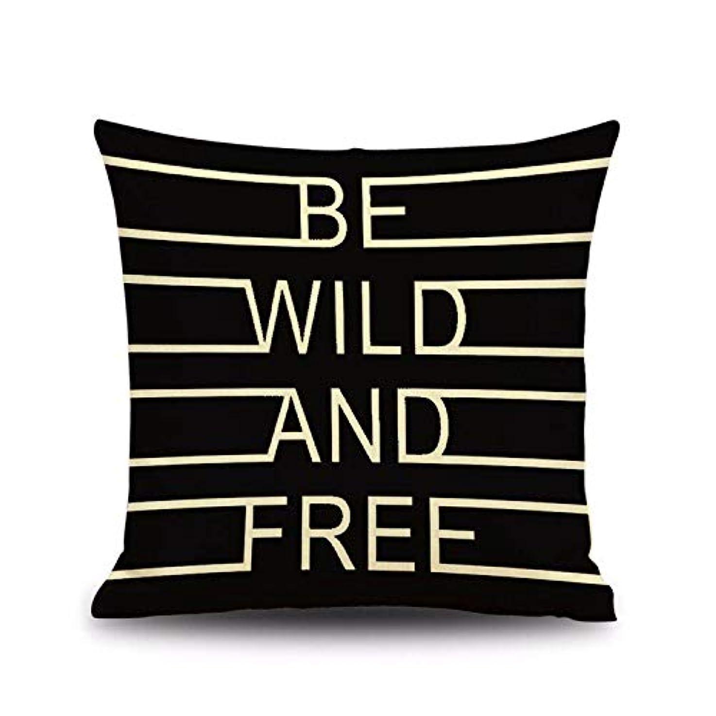 コロニアル名誉ドラフトLIFE 送料無料リネンクッション、枕 (含まないフィリング) 40 × 40 センチメートル、 45 × 45 センチメートル、 50 × 50 センチメートル、 60 × 60 センチメートル クッション 椅子