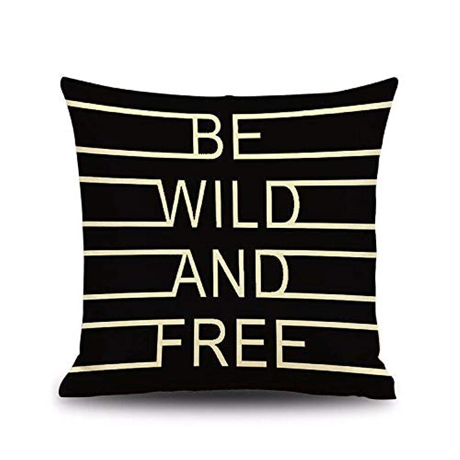 フロント個人的に計り知れないLIFE 送料無料リネンクッション、枕 (含まないフィリング) 40 × 40 センチメートル、 45 × 45 センチメートル、 50 × 50 センチメートル、 60 × 60 センチメートル クッション 椅子
