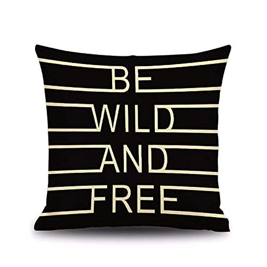 滑るファン砂利LIFE 送料無料リネンクッション、枕 (含まないフィリング) 40 × 40 センチメートル、 45 × 45 センチメートル、 50 × 50 センチメートル、 60 × 60 センチメートル クッション 椅子