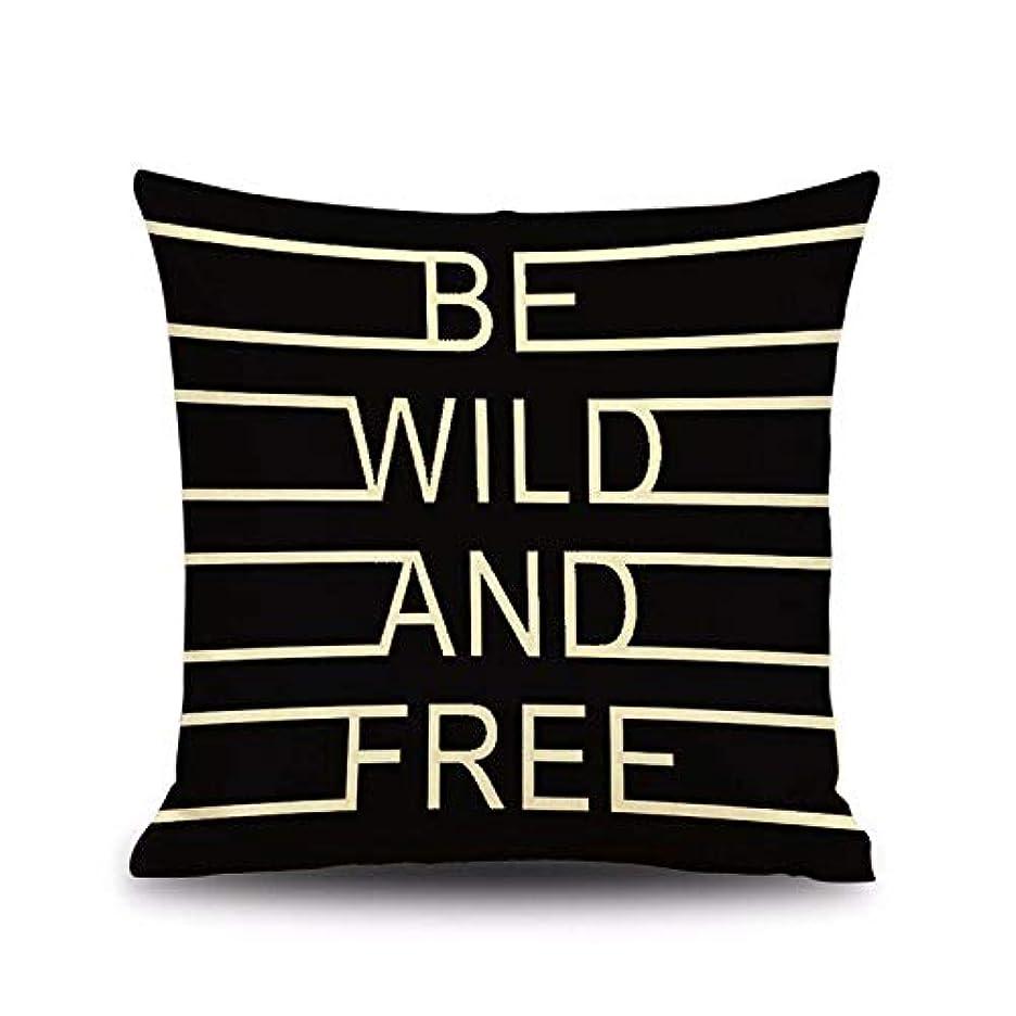 時間パック狼LIFE 送料無料リネンクッション、枕 (含まないフィリング) 40 × 40 センチメートル、 45 × 45 センチメートル、 50 × 50 センチメートル、 60 × 60 センチメートル クッション 椅子