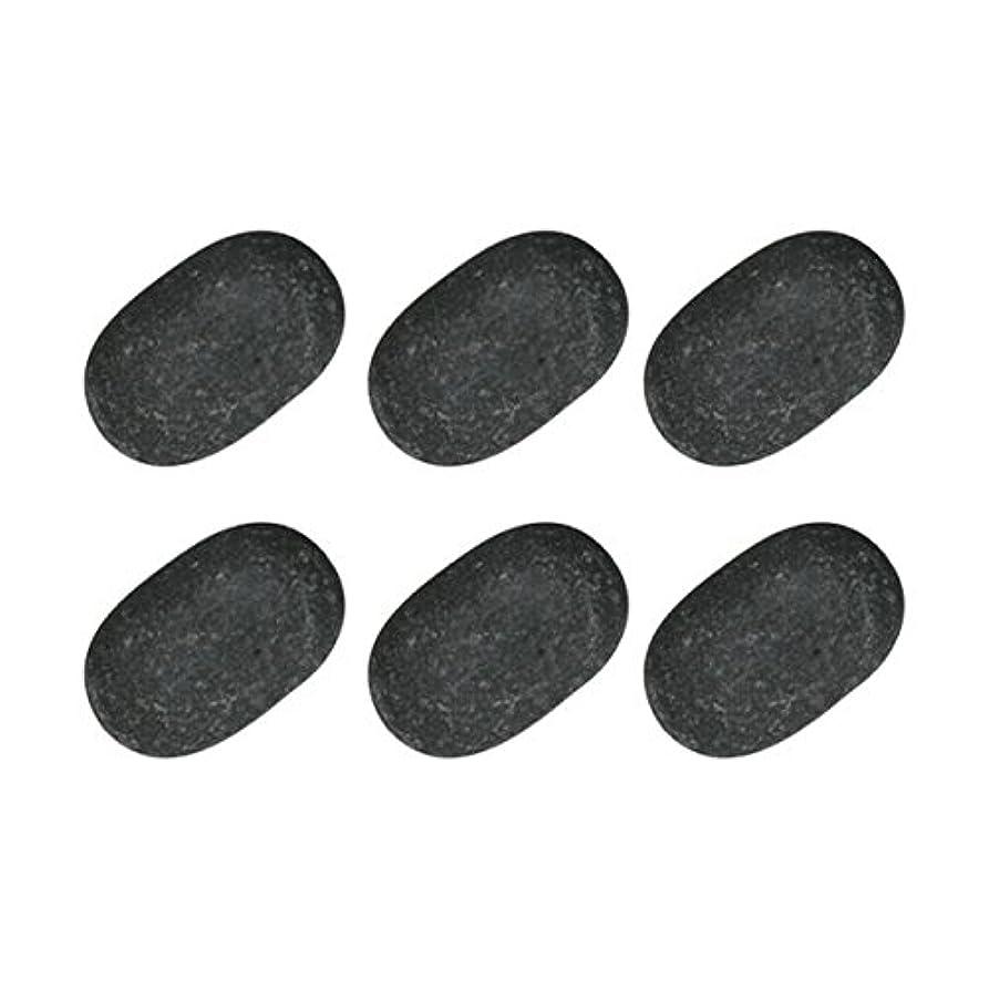 玄武岩 ホットストーン 6個セット [ ホットストーン ホット ストーン ストーンヒーター ホットストーンセラピー セラピー 玄武岩 天然石 スパ ロミロミ ハワイ ハワイアン マッサージ ]