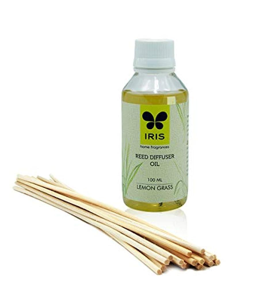 狂った異議ウェブIris Reed Diffuser Refill Pack Lemon Grass Fragrance標準