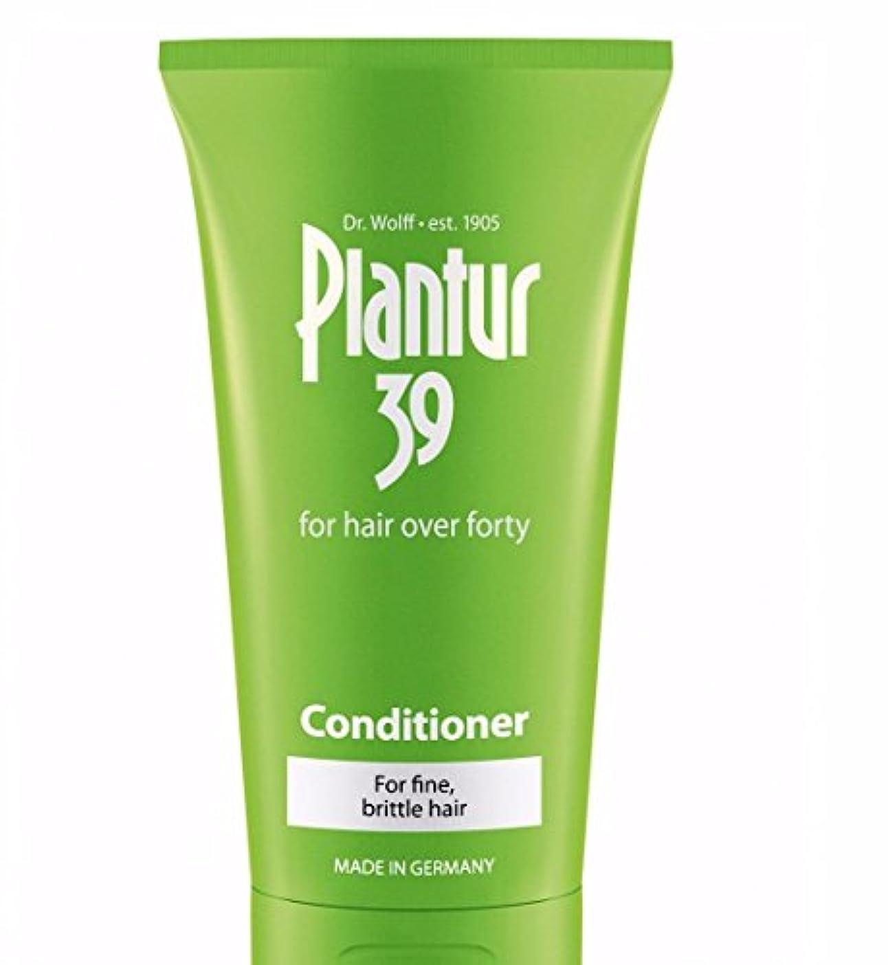 相続人購入洪水Plantur 37 150ml Strengthening and Moisturizing Conditioner