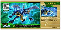 ゾイドワイルド バトルカードハンター/ZW_2_006Su 雷神の一閃