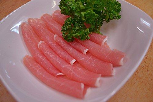 お肉屋さんの 生ハム スライス 100g×2パック 200gセット 個別梱包で使いやすい!