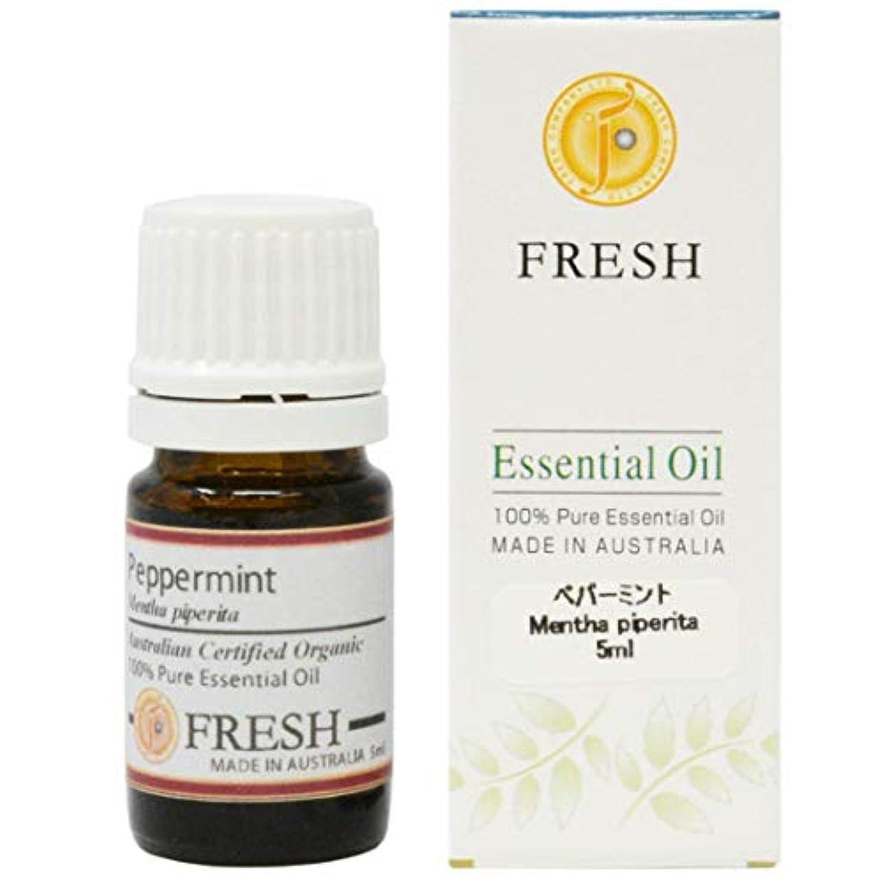 涙が出るインチ急流FRESH オーガニック エッセンシャルオイル ペパーミント 5ml (FRESH 精油)