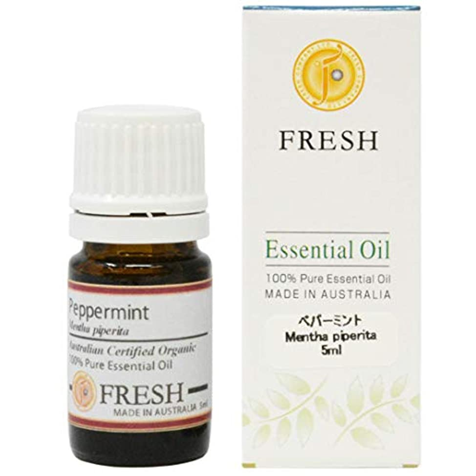 くカールアルコーブFRESH オーガニック エッセンシャルオイル ペパーミント 5ml (FRESH 精油)