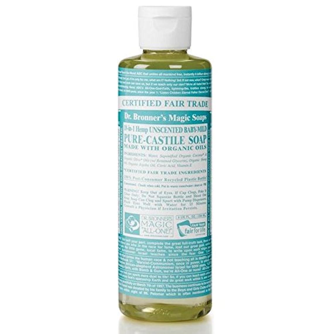不倫慎重制裁のブロナーオーガニックベビーマイルドなキャスト液体石鹸237ミリリットル x2 - Dr Bronner Organic Baby Mild Cast Liquid Soap 237ml (Pack of 2) [並行輸入品]