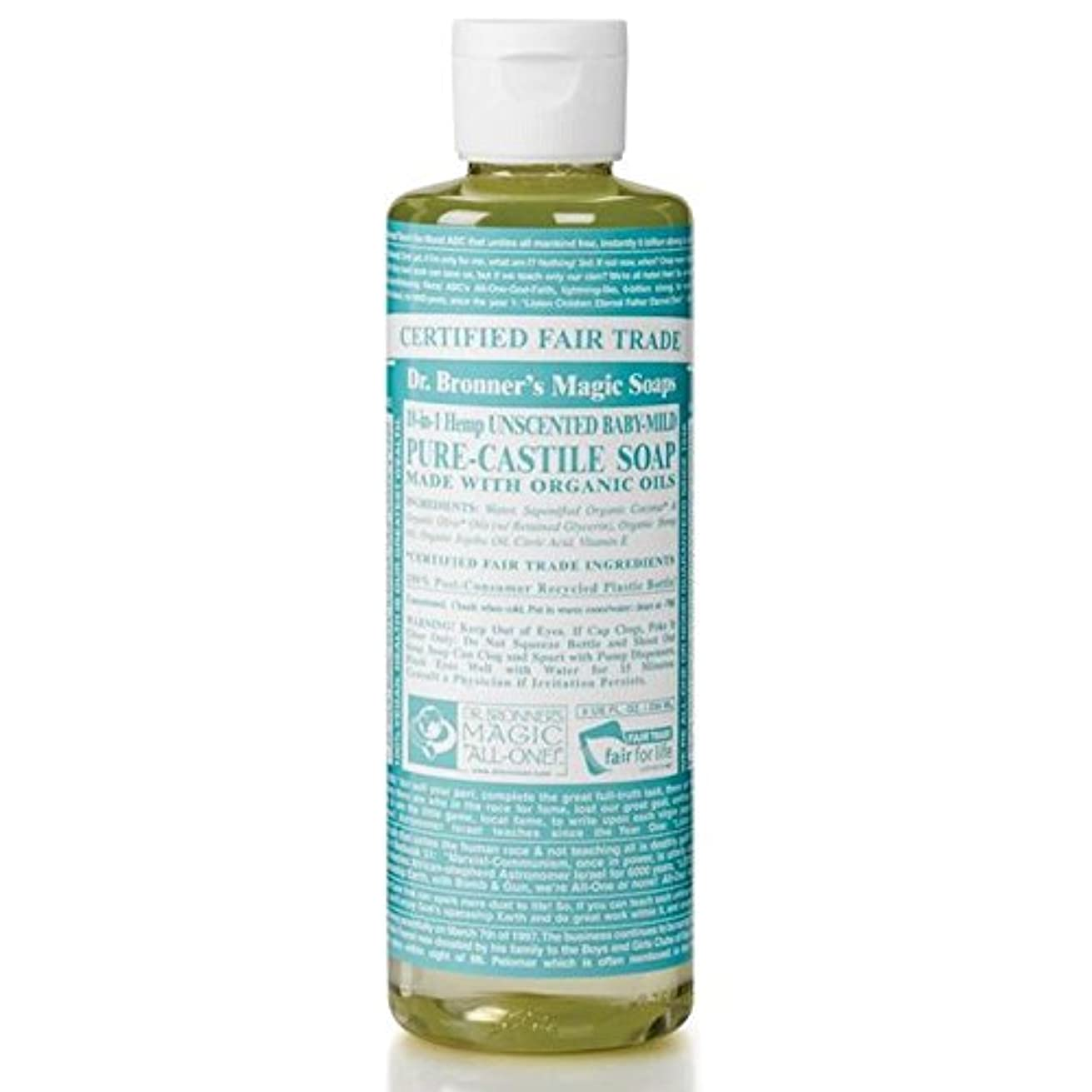 アノイメモアナリストDr Bronner Organic Baby Mild Cast Liquid Soap 237ml (Pack of 6) - のブロナーオーガニックベビーマイルドなキャスト液体石鹸237ミリリットル x6 [並行輸入品]