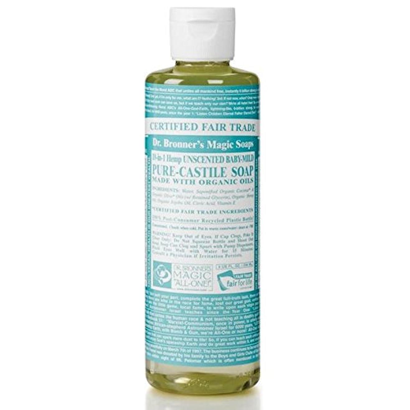 暖かく情熱粘り強いDr Bronner Organic Baby Mild Cast Liquid Soap 237ml (Pack of 6) - のブロナーオーガニックベビーマイルドなキャスト液体石鹸237ミリリットル x6 [並行輸入品]