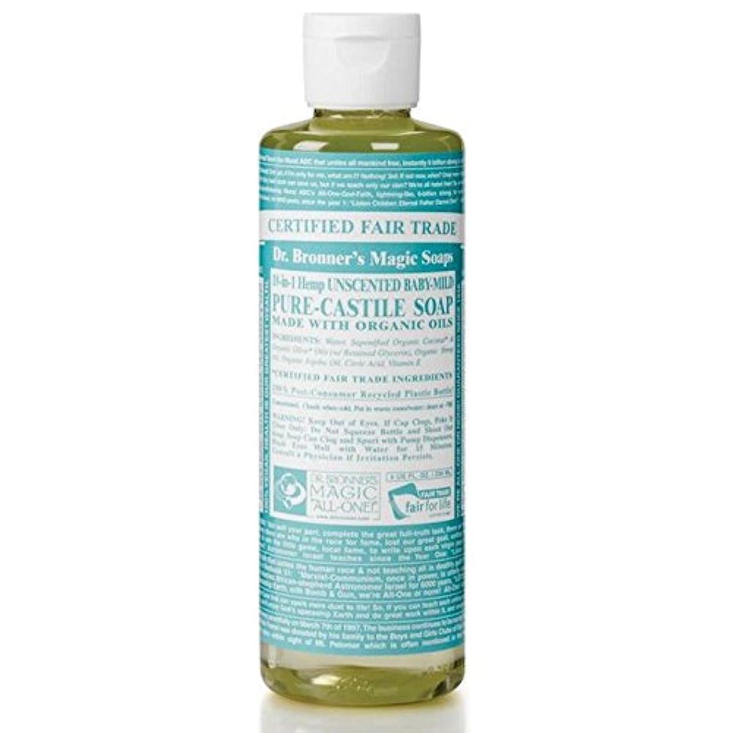 気体の破産残高のブロナーオーガニックベビーマイルドなキャスト液体石鹸237ミリリットル x4 - Dr Bronner Organic Baby Mild Cast Liquid Soap 237ml (Pack of 4) [並行輸入品]