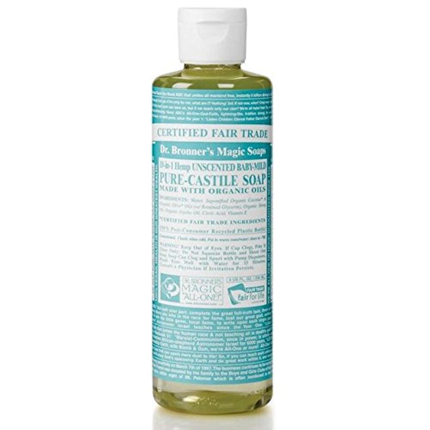 減衰開示する炎上のブロナーオーガニックベビーマイルドなキャスト液体石鹸237ミリリットル x4 - Dr Bronner Organic Baby Mild Cast Liquid Soap 237ml (Pack of 4) [並行輸入品]