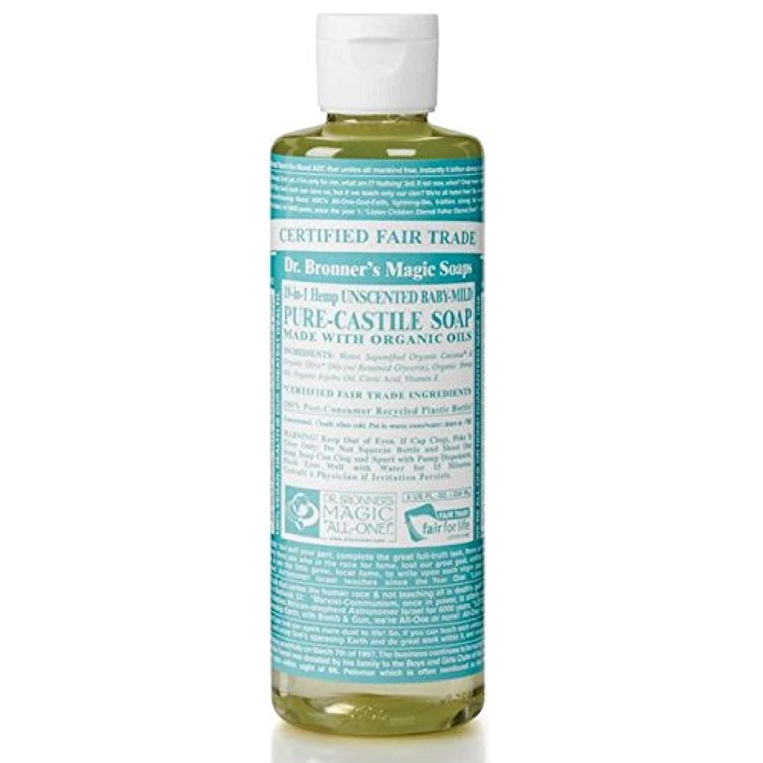 頭委任薬理学のブロナーオーガニックベビーマイルドなキャスト液体石鹸237ミリリットル x4 - Dr Bronner Organic Baby Mild Cast Liquid Soap 237ml (Pack of 4) [並行輸入品]